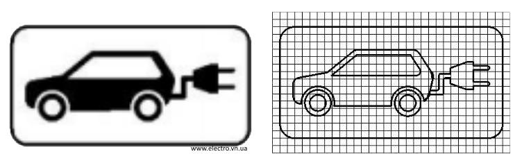 Табличка 7.23 «Місце для зарядки електромобілів»